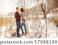 Couple in a winter park 57088190