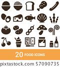 產品圖標食物剪影20集 57090735