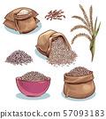 Rice sacks. Bowl with rice grains and ears. Japanese food, rice storage cartoon vector set 57093183