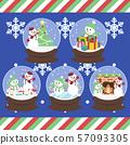 크리스마스 스노우 글로브 세트 57093305