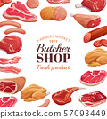 Butchery poster. Fresh meat raw, beef steak and pork ham. Meat product vector background 57093449