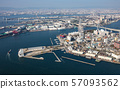 오사카 남항 가이유칸 57093562