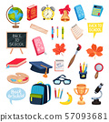 School supplies set. Vector illustration on a white background. 57093681