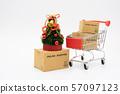 Miniature Christmas tree Celebrate Christmas on 57097123