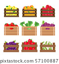 fruits and vegetables in wooden crates 57100887