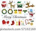 크리스마스 일러스트 세트 01 57102160