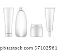 Realistic cosmetic bottle set isolated on white background. 57102561