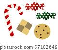 크리스마스 사탕이나 과자 일러스트 세트 57102649