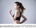 女子運動運動服 57103016
