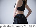 女子运动运动服瑜伽服 57103035