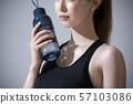 여성 핫 요가 운동 땀 스포츠 57103086