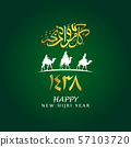 Happy new Hijri year. Isra. Great for greeting card, poster and banner. Vector 57103720