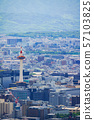 [Sightseeing image of Japan] Scenery overlooking Kyoto Station and Kyoto Tower area from Higashiyama 57103825