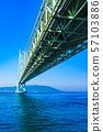 [효고현의 풍경] 청명한 푸른 하늘을 배경으로 촬영 한 고베와 아와를 연결하는 아카시 해협 대교 (일명 펄 브릿지) 57103886