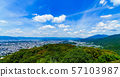[Sightseeing image of Japan] Panoramic view overlooking the north side of Kyoto, a tourist city, in the center of Kansai 57103987