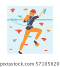 Young Woman Scaling Wall, Woman Climbing in Adventure Park, Hobby, Extreme Sports Vector 57105620