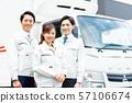 logistics 57106674