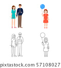Isolated object of character and avatar sign. Set of character and portrait stock vector 57108027