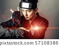 Ninja 57108386