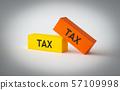 세금 TAX 세금 감면 57109998