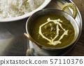 菠菜咖喱下陷咖喱下陷咖喱印地安印第安种族米亚洲 57110376