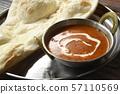 버터 치킨 카레 앤 크림 맛있는 매운 향신료 인도 요리 인도 카레 57110569