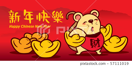 Cartoon cute rat carries golds with full of golds on ground. Chinese New Year 2020. The year of rat/mice/mouse. Translation: Happy New Year - Vector 57111019