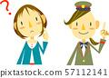 車站工作人員/司機和乘客Q&A女性 57112141