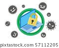 컴퓨터 PC 보안 바이러스 록 57112205