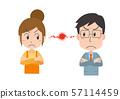 婚姻鬥爭單獨離婚 57114459