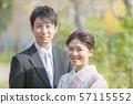 กิโมโน,คู่สามีภรรยา,คน 57115552