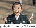 Hakamagi 57115647