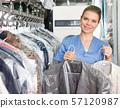 Portrait of confident successful female worker 57120987