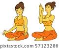 ชุดฝึกสอนโยคะสำหรับผู้หญิง 57123286