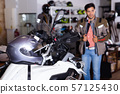 Illustration of modern motorcycle and equipment 57125430