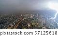 일본 요코하마 도시 경관 번개 · 번개 · 섬광 · 번개. 요코하마 미나토 미라이 21 등에 큰 낙뢰 = 요코하마 시내에서 관측 57125618