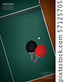 Pingpong Poster Template Vector Illustration 57125705