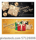 横幅 圣诞节 圣诞 57126006