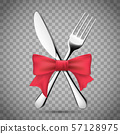 Fork with a table knife and a red ribbon 57128975