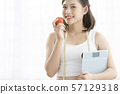 여성 미용 다이어트 57129318