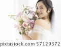 여성 신부 57129372