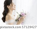 여성 신부 57129427