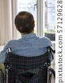수석 라이프 스타일 휠체어 57129628