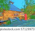 Kinosaki Onsen 57129973