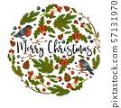 Merry Christmas, bullfinches and mistletoe leaves 57131970