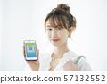 女性智能手机支付QR码条形码阅读器条形码扫描仪智能手机智能 57132552
