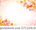 가을 배경 15 57132818