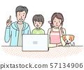 PC와 가족 57134906