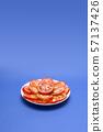 토마토,채소,야채 57137426