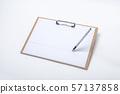 몽땅연필,흰종이 57137858
